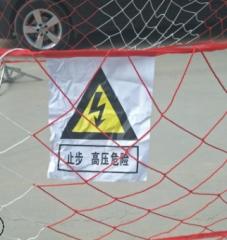 【安全围栏网】批发四脚支架可定做电厂施工隔离网尼龙涤纶围栏网 举报 本产品支持七天无理由退货