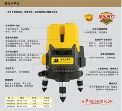 【厂家直销】波斯五金工具工程测绘仪器 激光水平仪