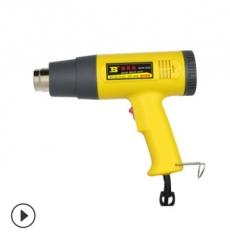 【厂家直销】波斯五金电动工具 高档调温热风枪 整批零售量大从优
