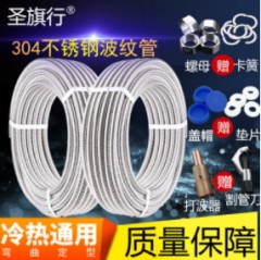 304不锈钢波纹管 4分6分1寸燃气热水器波纹管 进水软管 厂家批发