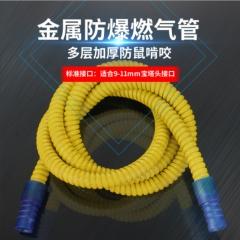 煤气灶金属管子天然气软管液化气加厚1.5米家用304不锈钢波纹管