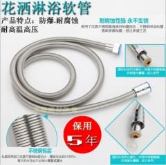 厂家批发花洒管 1.5米 电镀不锈钢加密管淋浴软管 1.2米淋浴管