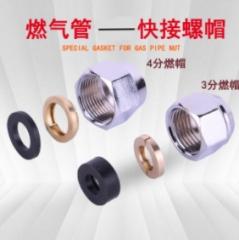 天然气燃气不锈钢波纹管螺帽可拆卸燃气接头燃气管螺母3分4分6分