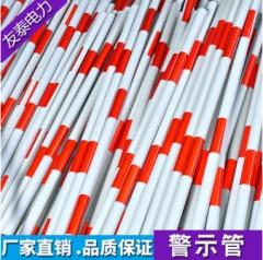 厂家直销 警示管 反光拉线保护管 电线杆拉线警示管 过道警示管