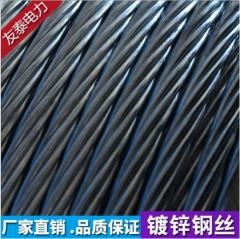 厂家直销 镀锌钢丝 钢绞线 镀锌线量大从优