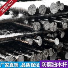厂家直销 防腐油木杆 防腐木杆 油炸杆 架空光缆电信油木杆