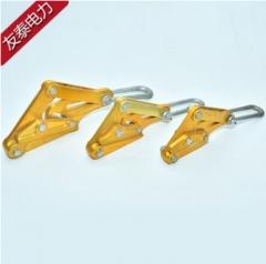 厂家直销 卡线钳 绝缘卡线器 裸导线绝缘卡线器 铝合金导线卡线钳