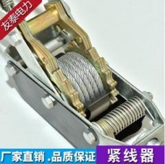 厂家直营 电力夹头紧线钳 棘轮式双钩紧线器 钢丝绳 量大从优