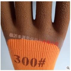 直销300#毛圈加绒保暖劳保手套乳胶发泡半浸舒适耐用未来之星手套