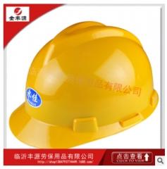 永佳888V型ABS烤漆安全帽园林工地施工建筑劳保防砸安全帽批发