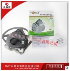 锦绣粤兴3600防尘口罩高效橡胶工业防尘半面罩打磨粉尘风沙呼吸器