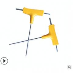 扳手 高强度T型内六角平头扳手 厂家定制油锯内六角多功能扳手 举报 本产品采购属于商业贸易行为