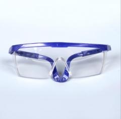 厂家直销 蓝架伸缩安全防护眼镜 防风 防尘 防冲击 劳保护目镜