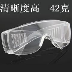 黄色百叶窗防冲击护目镜防冲击安全防护眼镜 劳保眼镜批发