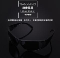 自产自销209电焊眼镜焊工墨镜气焊防护眼镜 防冲击劳保眼镜