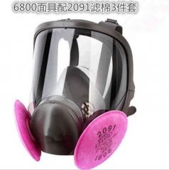 特惠防毒面具喷漆化工防甲醛全面罩6800款防毒口罩消防面具活性炭