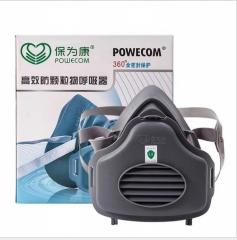 保卫康3700高效防尘面具保卫康3700过滤棉