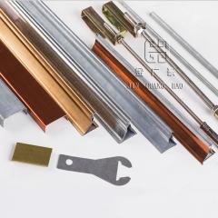 集成吊顶天花全套配件 家装工程铝扣板配件 主骨 付骨 吊顶材料 工程扣板专用