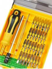 32合1多功能螺丝刀套装手动加长杆铬钒合金钢螺丝刀组合五金工具