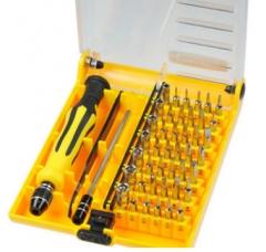 45合1多功能组合螺丝刀手机电脑多用精密维修拆工具螺丝刀套装