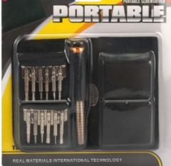 25合一螺丝批套装钱包便携式多功能组合公制维修工具