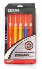 螺丝刀套装多功能五合一公制螺丝批多用手机钟表维修精密螺丝刀