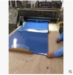 厂家直销PET渔具盒,PET覆膜透明片,酒包装片,卷材