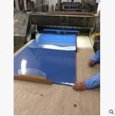 厂家直销PVC吸塑片,折盒片,PET卷材,纸盒天窗片,PVC防护目镜