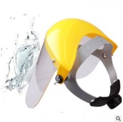 冲钻免费设计打样双利 防护式头戴防飞溅型安全帽面罩 面部防护