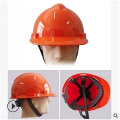 特价款 安全帽塑料 伟康牌 镇江双利劳保厂家 劳保用品 爆款