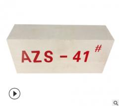 厂家大量批发230*114*65#41电熔锆刚玉耐火砖电熔刚玉砖