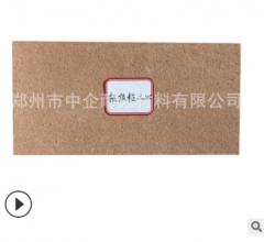 厂家直销 郑州市中企耐材专业订做轻质粘土砖 粘土质保温砖