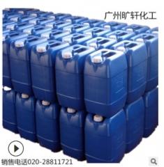 水性防霉剂 涂料杀菌剂 涂料防腐剂 优惠中
