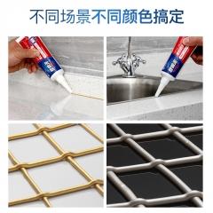 塑钢泥防水胶防水涂料厨卫防霉胶神器卫生间补漏陶瓷胶玻璃胶胶泥