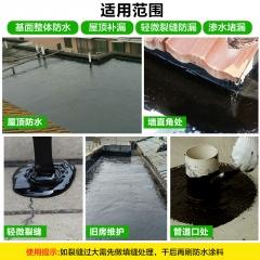 屋顶防水补漏材料楼顶房顶外墙沥青裂缝漏水堵王聚氨酯防水涂料胶
