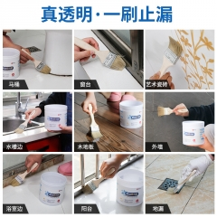 透明防水胶卫生间防水涂料浴室厕所胶水专用胶免砸砖防漏补漏材料
