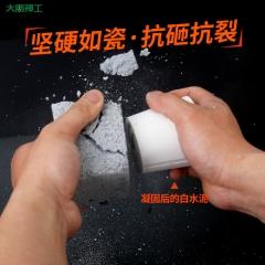 白水泥墙面修补卫生间瓷砖填缝内墙勾缝外墙白色防水涂料堵漏王