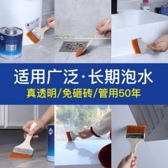 卫生间胶水专用胶浴室厕所防漏水免砸砖防水材料补漏神器透明涂料