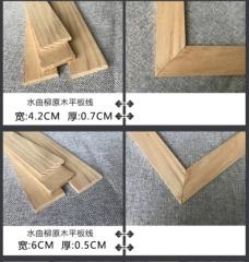 厂家直销水曲柳实木装饰线条白蜡木线条定制天然实木腰线顶角线