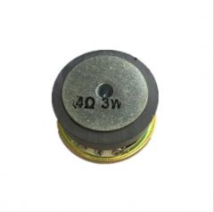蓝牙音箱喇叭45外磁40磁磁喇叭扬声器4欧3w多媒体音箱配件