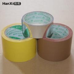 电暖安装辅材绝缘胶带 电热膜电热板辅材绝缘胶带 批发供应
