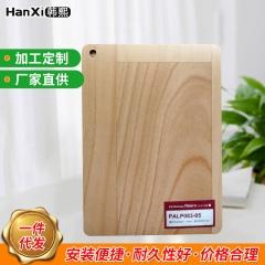 韩国pvc塑胶地板革  塑胶地板卷材 加厚家用工程地板革