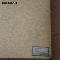 韩熙LG地板革 多规格地板革 韩式地板铺装电热膜地板革 耐高温