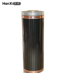 韩国进口条状电热膜 节能电热膜 碳纤维电热膜 批发价供应