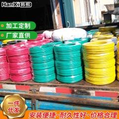 电热膜电线 电暖辅料无氧铜白色护套线电缆线1.5MM^2平方电源线