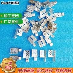供应卡子 电暖安装辅料 简易紫铜闭口夹子 电热板电热膜安装