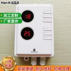 直销 HX圆屏幕按键双控静音温控器 智能温度控制器开关