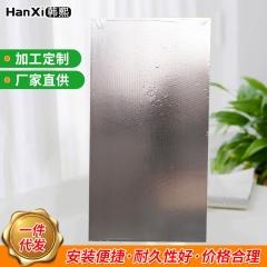 厂家直销韩国电热板 家用电热电炕板 数显控温汗蒸房用电热板