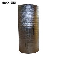 销售保温隔热膜 地面保温膜银膜 电暖安装辅材 批发供应