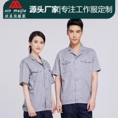 厂家定制夏季棉短袖厂服工作服车间员工工衣劳保服夏装工服定做